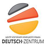 Школа Deutsch-Zentrum, фото №6