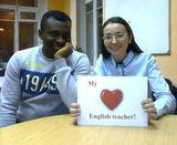Школа Институт иностранных языков, фото №3